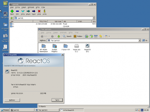Bidirectional text support in ReactOS